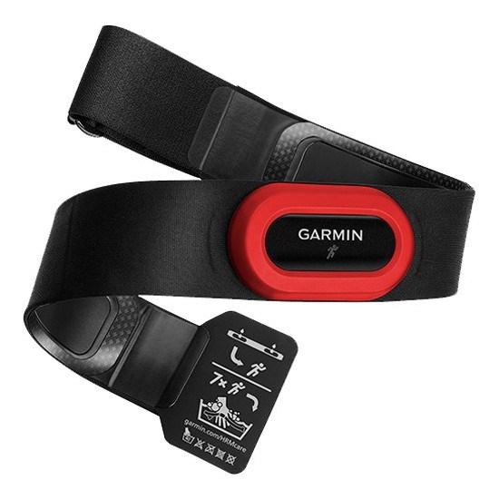 Snímač tepové frekvence Garmin (HRM RUN2) pro Forerunner 620/630/735/920, Fenix2, Fenix3